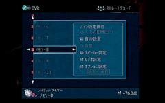 オーバーレイ方式の高品位GUI