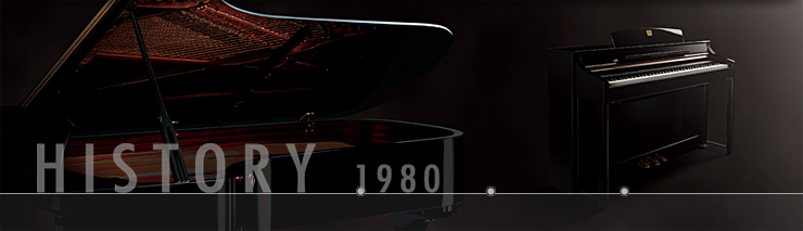 HISTORY - 1980s