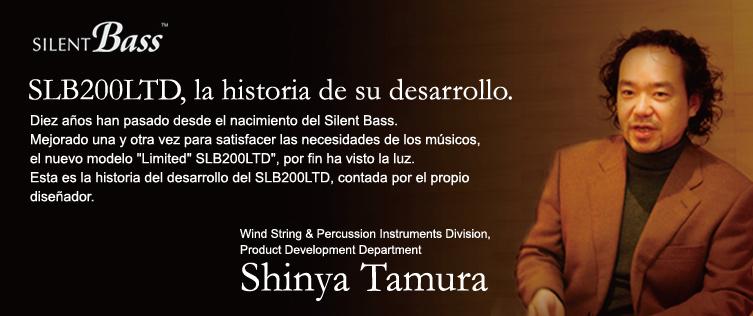 SLB200LTD, la historia de su desarrollo.  Diez años han pasado desde el nacimiento del Silent Bass. Mejorado una y otra vez para satisfacer las necesidades de los músicos, el nuevo modelo