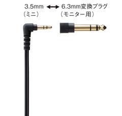 6.3mm変換ステレオプラグ(付属品)