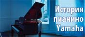 Piano Chronology