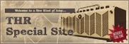 THR Special Site