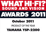 What Hifi Product of the Year