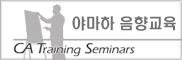 caseminar