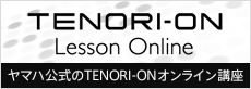 TENORI-ON Lesson Online
