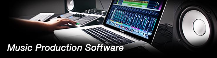 音楽制作ソフトウェア