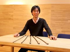 Akio Yamamoto