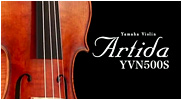 Artida YVN500S banner