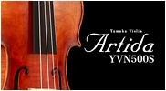 Artida YVN500S banner