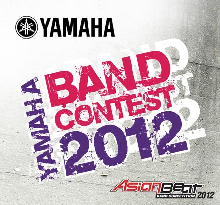 Компания Yamaha Music объявляет о старте музыкального конкурса «Yamaha Band Contest 2012». 30919_97_1