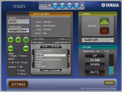 ウェブコントロールセンター画面例
