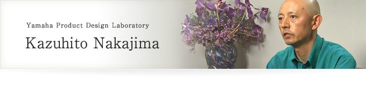 Yamaha Product Design Laboratory Kazuhito Nakajima
