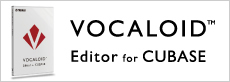 VOCALOID Editor for Cubase