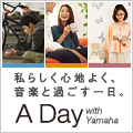 A Day with Yamaha