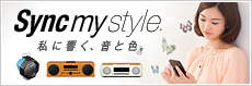 Sync my style 