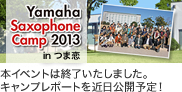 Yamaha Saxophone Camp 2013