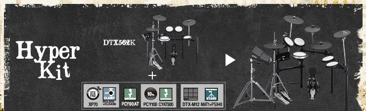 Hyper Kit