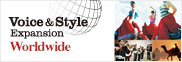 Style Expansion Worldwide