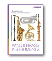 YAMAHA BAND&ORCHESTRA - Wind & Brass Instruments