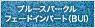 ブルースパークルフェードインバート(BUI)