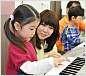 Yamaha Music School kids