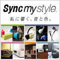 ipod_anystyle