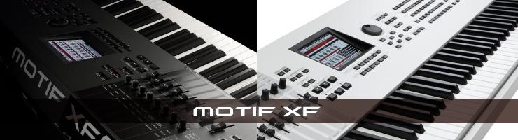 MOTIFXFシリーズ