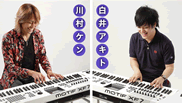 プロが弾く!MOTIF XFプレミアム音色ライブラリ