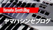 Yamaha Synth Blog ヤマハシンセブログ