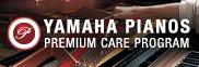 premium care program