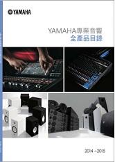 PA 2014-2015 Full Line Catalog