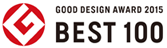 Good Design Award 2015 BEST 100