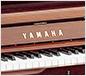 トランスアコースティック™ピアノ