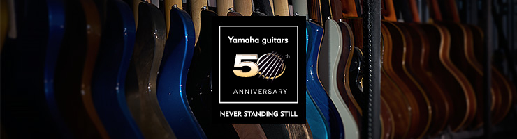 Yamaha Guitar 50th Anniversary
