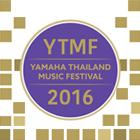Yamaha Thailand Music Festival 2016