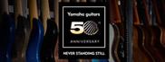 야마하 기타 50주년 기념페이지