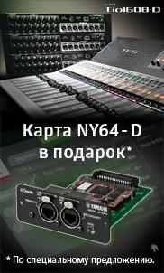 NY64-D