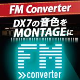 FMコンバーター