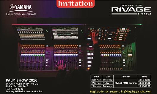 Palm Show 2016 Invitation