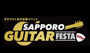 SAPPORO GUITAR FESTA 2016