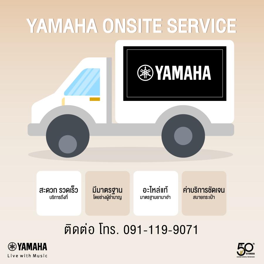 Yamaha Onsite Service