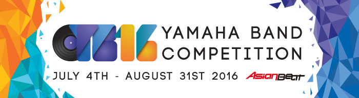 Yamaha Band Competition 2016 - YB16