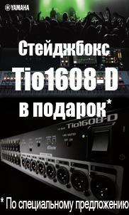 tio_banner