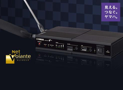 内蔵無線WAN(LTE/3G)を搭載しIPsecにも対応したオールインワンVoIPルーターのフラッグシップモデル NVR700W 7月12日発売!