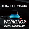 montage_ico_workshop