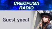 creofuga.jpg