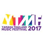 Yamaha Thailand Music Festival 2017