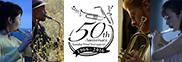 50th Anniversary of Yamaha Wind Instruments