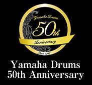 ヤマハドラム50周年