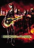 Yamaha Ez Download Songs